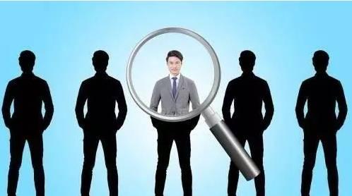 做好背景调查对企业的发展起到积极的推动作用