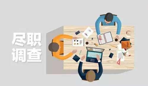 背景调查的三个关键时间段,HR可以做下了解